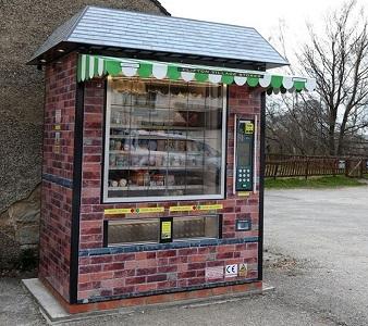 Ginat_vending_machine
